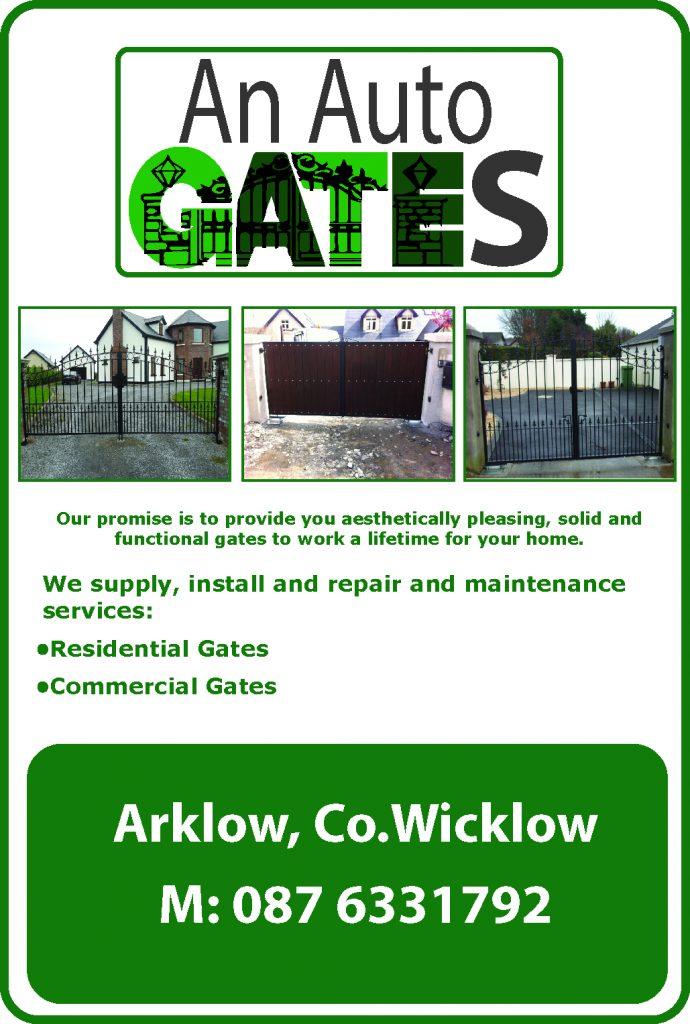 an-auto-gates